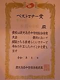 P1000410